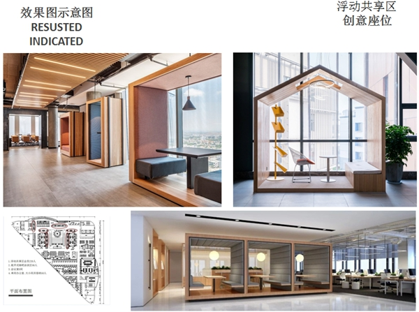 """""""场大人梦坊MAKERS""""创意办公园区(上海)设计案例"""